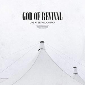 God Of Revival (live)