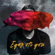 Zachary Ray Unveils Music Video For 'Eyes on You'